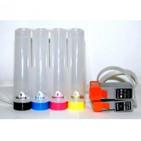 Система непрерывной подачи чернил superprint для принтера epson stylus photo 1500w