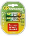 Аккумулятор GP Smart Energy 100AAHCSV AA NiMH 1000mAh 2шт
